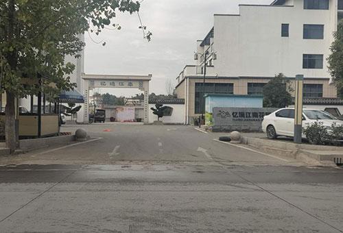 忆境江南花园酒店